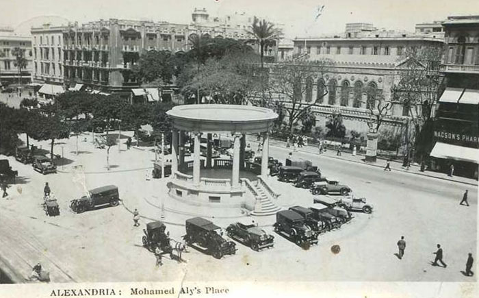 alexandria mohamed aly place